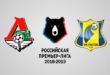 Локомотив – Ростов 19 октября: прогноз на матч РФПЛ 2018-2019