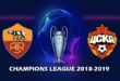 Рома – ЦСКА 23 октября 2018: прогноз на матч Лиги Чемпионов