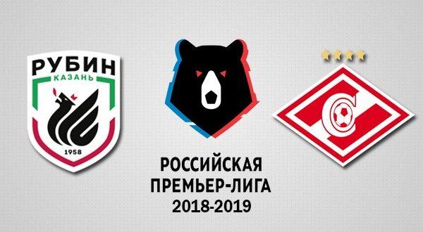 Рубин – Спартак 29 октября: прогноз на матч 12-го тура РФПЛ