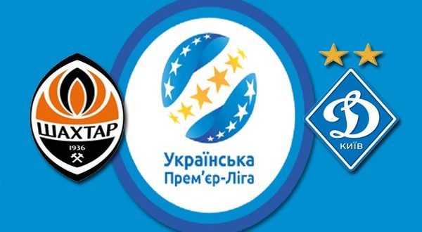 Шахтер – Динамо 3 ноября: прогноз на матч 14-го тура УПЛ