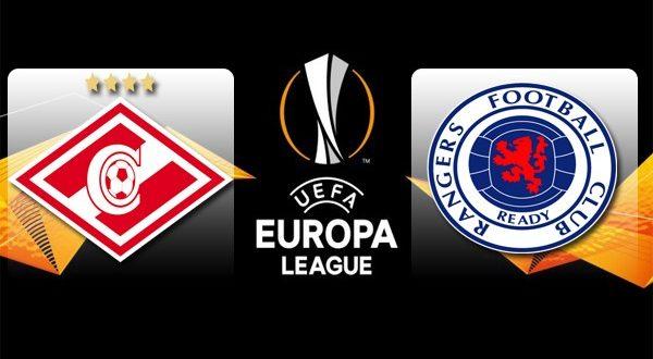 Спартак – Рейнджерс 8 ноября: прогноз на матч Лиги Европы 2018-2019