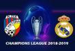 Виктория Пльзень – Реал 7 ноября: прогноз на матч ЛЧ УЕФА 2018/19