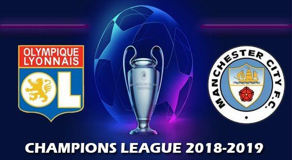 Лион – Манчестер Сити 27 ноября: прогноз на матч ЛЧ 2018/19
