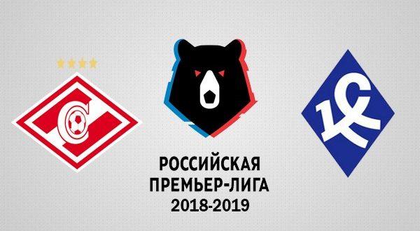 Спартак – Крылья Советов 25 ноября: прогноз на 15-й тур РФПЛ 2018/19