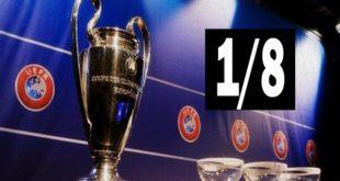 Жеребьёвка 1/8 Лиги Чемпионов 2018-2019: результаты в онлайн режиме