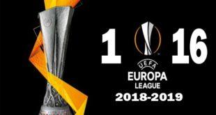 Жеребьёвка 1/16 Лиги Европы 2018-2019: результаты онлайн