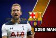 The Daily Star: Барселона собирается купить Харри Кейна за $ 250 млн.