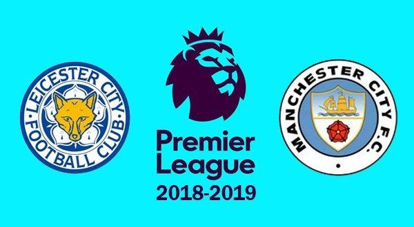 Лестер – Манчестер Сити 26 декабря: прогноз на матч АПЛ 2018/19