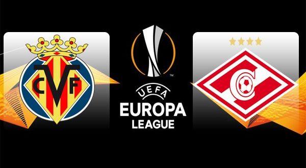 Вильярреал – Спартак 13 декабря 2018: прогноз на матч Лиги Европы