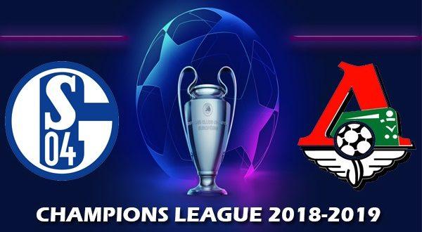 Шальке – Локомотив 11 декабря: прогноз на матч Лиги Чемпионов 2018/19
