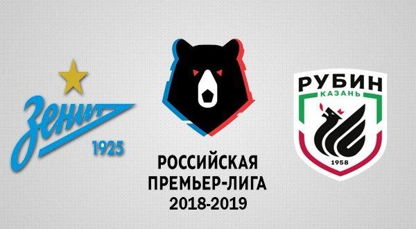 Зенит – Рубин 9 декабря: прогноз на матч 17-го тура РПЛ 2018/19