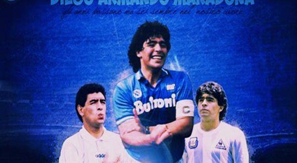 Сколько голов забил Марадона за всю карьеру: статистика в клубах и сборной