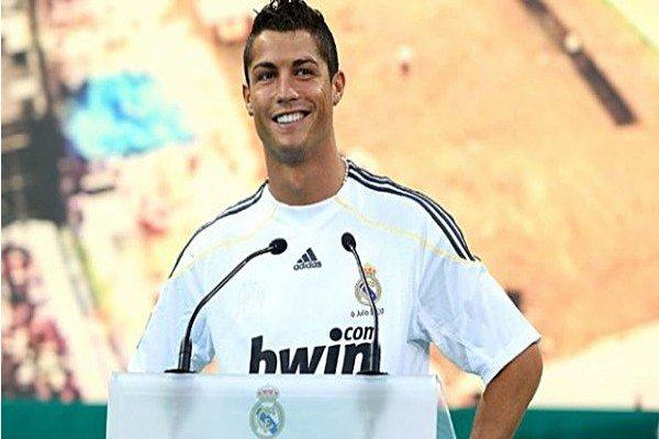 Презентация Роналду в Реале