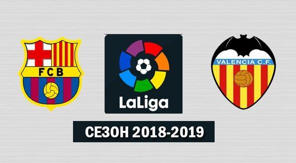 Барселона – Валенсия 2 февраля: прогноз на матч 22-го тура Ла Лиги 2018/2019