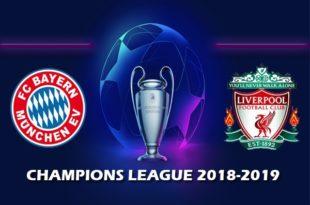 Бавария – Ливерпуль 13 марта: прогноз и составы на ответный матч ЛЧ
