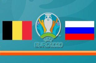 Бельгия – Россия 21 марта: прогноз, ставки и составы на матч Евро 2020