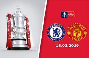 Челси – Манчестер Юнайтед 18 февраля: прогноз на 1/8 Кубка Англии