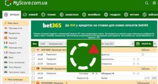 Майскоре [футбол]: результаты, календарь, трансляции онлайн