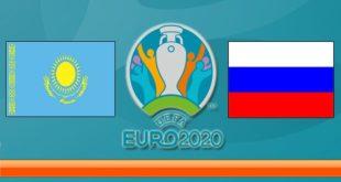 Казахстан – Россия 24 марта: прогноз и составы на матч Евро
