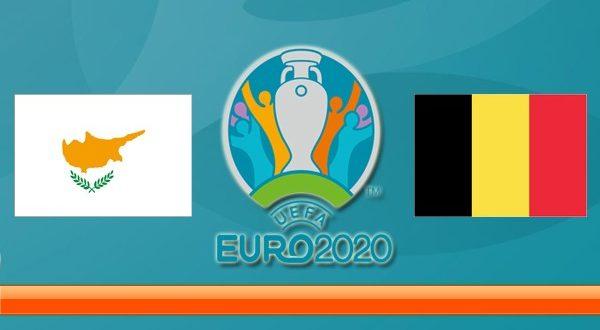 Кипр – Бельгия: прогноз на матч Евро 24 марта 2019