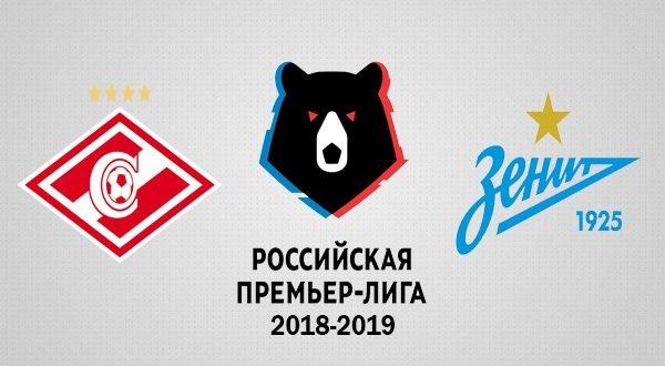 Спартак – Зенит 17 марта: прогноз на 20-й тур РПЛ 2018-2019