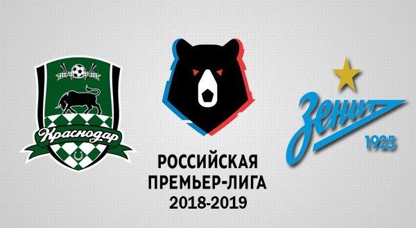Краснодар - Зенит 20 апреля: прогноз и ставка на матч РПЛ 18/19