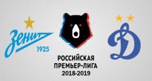 Зенит - Динамо 24 апреля: прогноз на матч 25 тура РПЛ 2018-2019