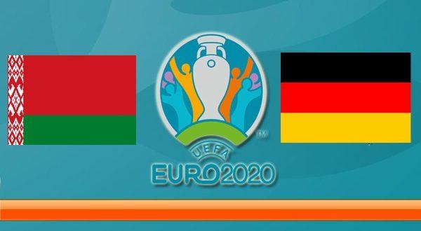 Беларусь - Германия 8 июня: прогноз и ставка на матч отбора Евро