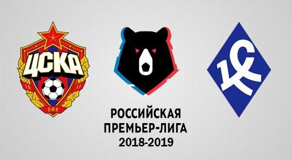 ЦСКА - Крылья Советов 26 мая: прогноз на 30-й тур РПЛ 2018/2019