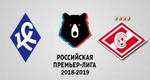 Крылья Советов - Спартак 18 мая: прогноз и ставки на матч РПЛ 18/19