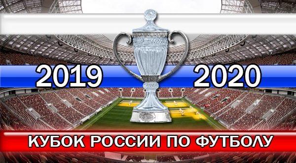 Футбол россия чемпионат 2019 2020 [PUNIQRANDLINE-(au-dating-names.txt) 54