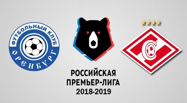 Оренбург - Спартак Москва 26 мая: прогноз и ставки на матч 30-го тура РПЛ
