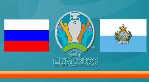 Россия vs Сан-Марино 8 июня: прогноз на матч 3-го тура Евро-2020