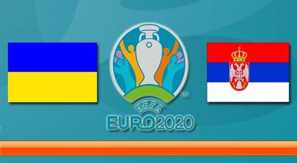 Украина - Сербия 7 июня: прогноз и ставка на матч квалификации Евро