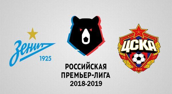 Зенит - ЦСКА 12 мая: прогноз на матч 28-го тура РПЛ 18/19