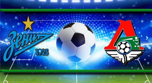 Зенит - Локомотив 6 июля: прогноз на матч Суперкубка России 2019