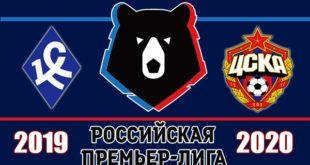 Крылья Советов - ЦСКА 14 июля: прогноз на 1-й тур РПЛ 2019-2020