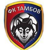 ФК Тамбов логотип
