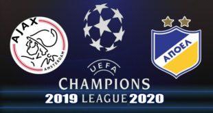 Аякс - АПОЭЛ 28 августа: прогноз на ответный матч плей-офф ЛЧ