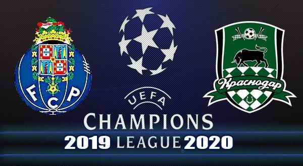 Порту - Краснодар прогноз 13 августа (ответный матч квалификации)