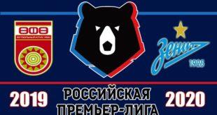 Уфа - Зенит 24 августа: прогноз на матч 7-го тура РПЛ 2019/20