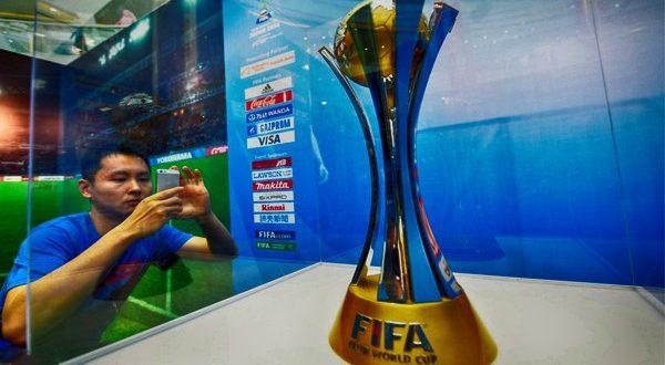 Клубный чемпионат мира ФИФА 2019: даты, команды, календарь, результаты
