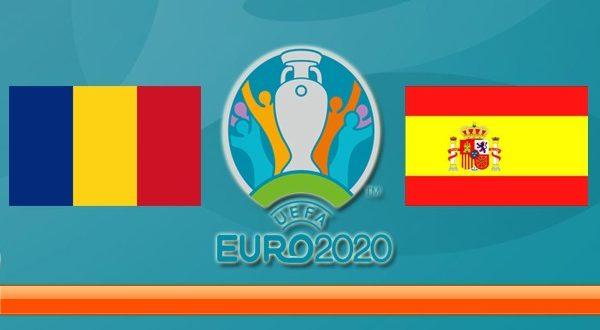 Румыния - Испания 5 сентября: прогноз и ставки на матч