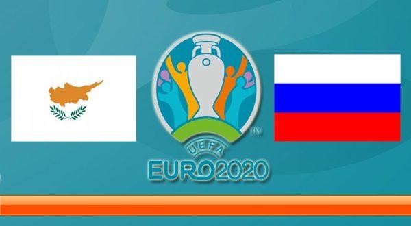 Кипр по футболу прогнозы