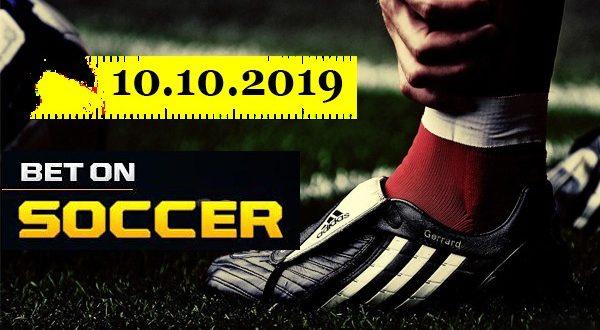 Прогнозы 10 октября на матчи отбора ЕВРО-2020