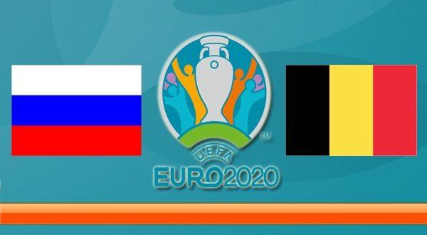 россия бельгия футбол ставки