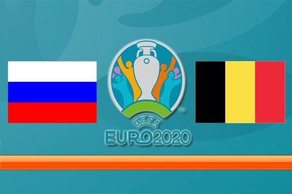 Россия - Бельгия 16 октября: прогнозы, ставки, составы, коэффициенты