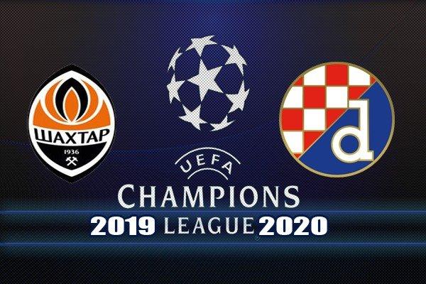 Шахтёр - Динамо Загреб: прогноз на матч