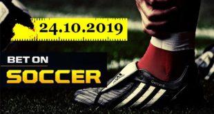 Прогнозы на Лигу Европы 24 октября 2019 (3-й тур)