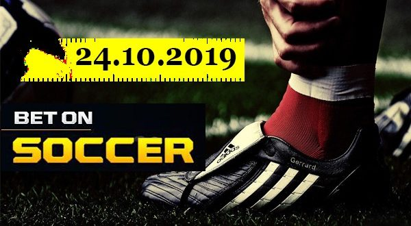 Прогнозы ставки на футбольные матчи